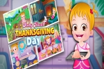 Baby Hazel: Thanksgiving Day